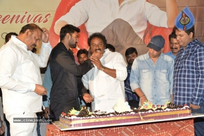 Bellamkonda Srinivas Birthday Celebrations 2019 - 12 of 37