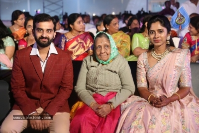 Celebrities at Harshit Reddy Wedding Reception - 11 of 65