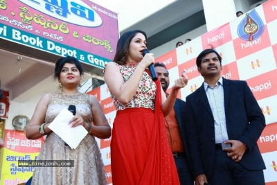 Happi Mobiles Grand Store Launched By Actress Lavanya Tripathi - 6 of 20