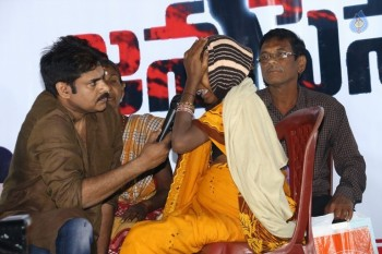 Ichapuram Janasena Meeting Photos - 2 of 14