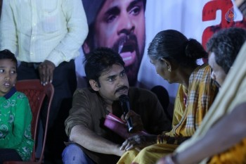 Ichapuram Janasena Meeting Photos - 6 of 14