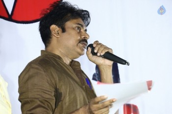 Ichapuram Janasena Meeting Photos - 8 of 14