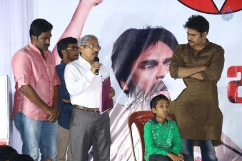 Ichapuram Janasena Meeting Photos - 12 of 14