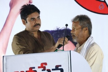 Ichapuram Janasena Meeting Photos - 13 of 14