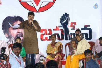 Ichapuram Janasena Meeting Photos - 14 of 14