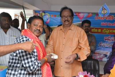 Krishnam Raju Birthday Celebrations 2019 - 17 of 29