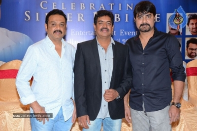 Maa Press Meet - 3 of 17
