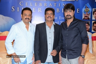 Maa Press Meet - 4 of 17