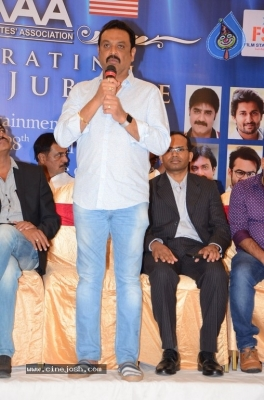 Maa Press Meet - 13 of 17