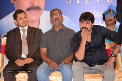 Maa Press Meet - 15 of 17