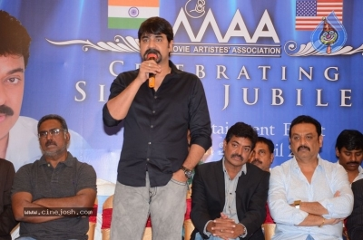 Maa Press Meet - 16 of 17