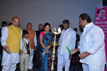 Manam Daily Paper Launch Photos - 2 of 20