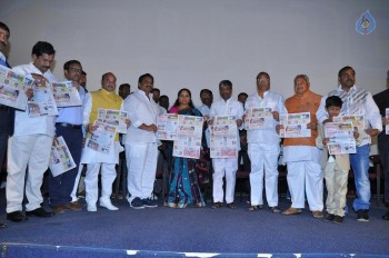 Manam Daily Paper Launch Photos - 4 of 20