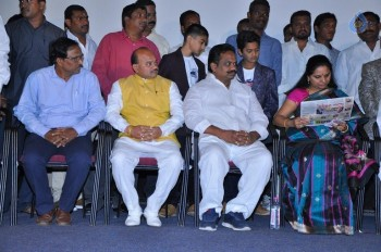 Manam Daily Paper Launch Photos - 5 of 20