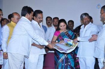 Manam Daily Paper Launch Photos - 6 of 20