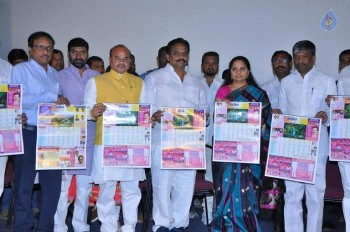 Manam Daily Paper Launch Photos - 7 of 20