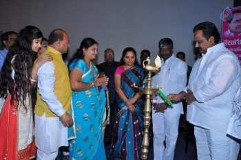 Manam Daily Paper Launch Photos - 10 of 20