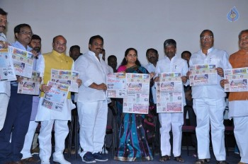 Manam Daily Paper Launch Photos - 12 of 20
