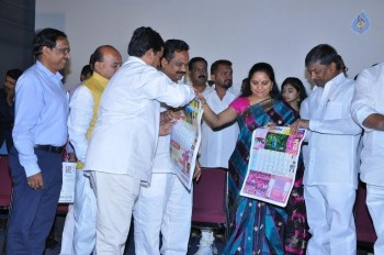 Manam Daily Paper Launch Photos - 13 of 20