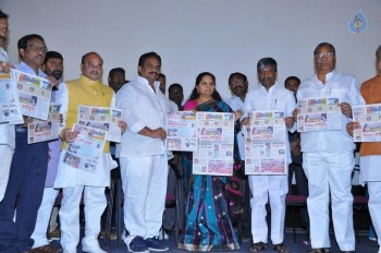 Manam Daily Paper Launch Photos - 14 of 20