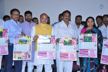 Manam Daily Paper Launch Photos - 17 of 20