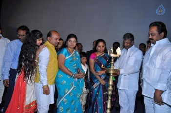 Manam Daily Paper Launch Photos - 19 of 20