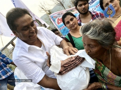 Manam Saitham Help To Titli Victims - 3 of 5