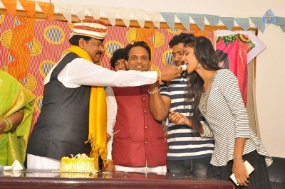 RK Goud Birthday Celebrations - 4 of 40