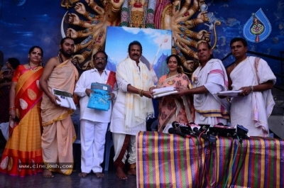 Sri Sri Swami Swarupananda Swara Saraswathi BDay Celebrations - 11 of 12