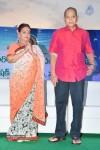 super-star-krishna-bday-celebrations