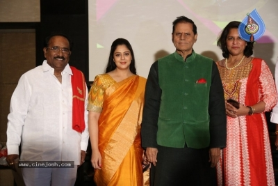 TSR Awards Announced Press Meet - 11 of 21