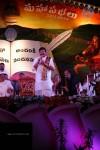 world-telugu-mahasabhalu-2012