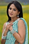 Anushka Hot Photos :26-02-2013