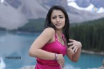 Trisha Spicy Gallery