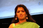 Bhuvaneswari Hot Stills - 11 of 68