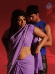 Inbanila Tamil Movie Hot Stills - 6 of 9