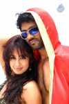 Jagan Movie Hot Stills - 1 of 39