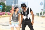 Jagan Movie Hot Stills - 3 of 39