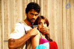Jagan Movie Hot Stills - 17 of 39