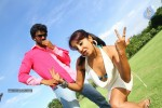 Jagan Movie Hot Stills - 19 of 39