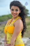 Kajal Agarwal New Hot Stills  - 9 of 90