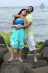 Nadigayin Diary Tamil Movie Hot Stills - 2 of 41
