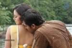Nadigayin Diary Tamil Movie Hot Stills - 18 of 41