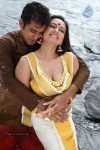 Nadigayin Diary Tamil Movie Hot Stills - 20 of 41