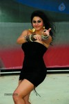 Namitha Spicy Stills in Midatha - 1 of 7
