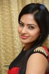 Nikesha Patel Hot Gallery - 8 of 83