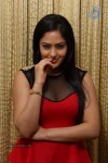 Nikesha Patel Hot Gallery - 10 of 83