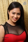 Nikesha Patel Hot Gallery - 21 of 83