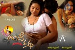 O Aunty Katha Movie Hot Stills - 12 of 26