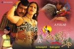 O Aunty Katha Movie Hot Stills - 14 of 26